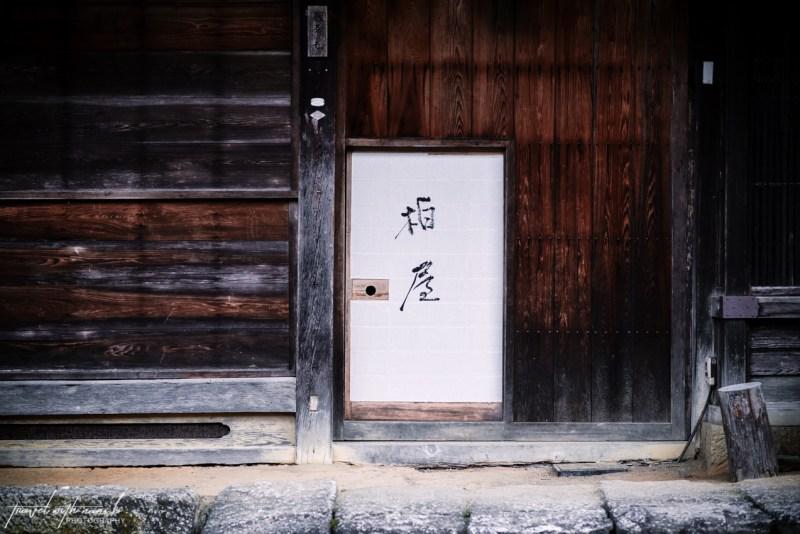kiso-valley-magome-tsumago-hike-japan-43