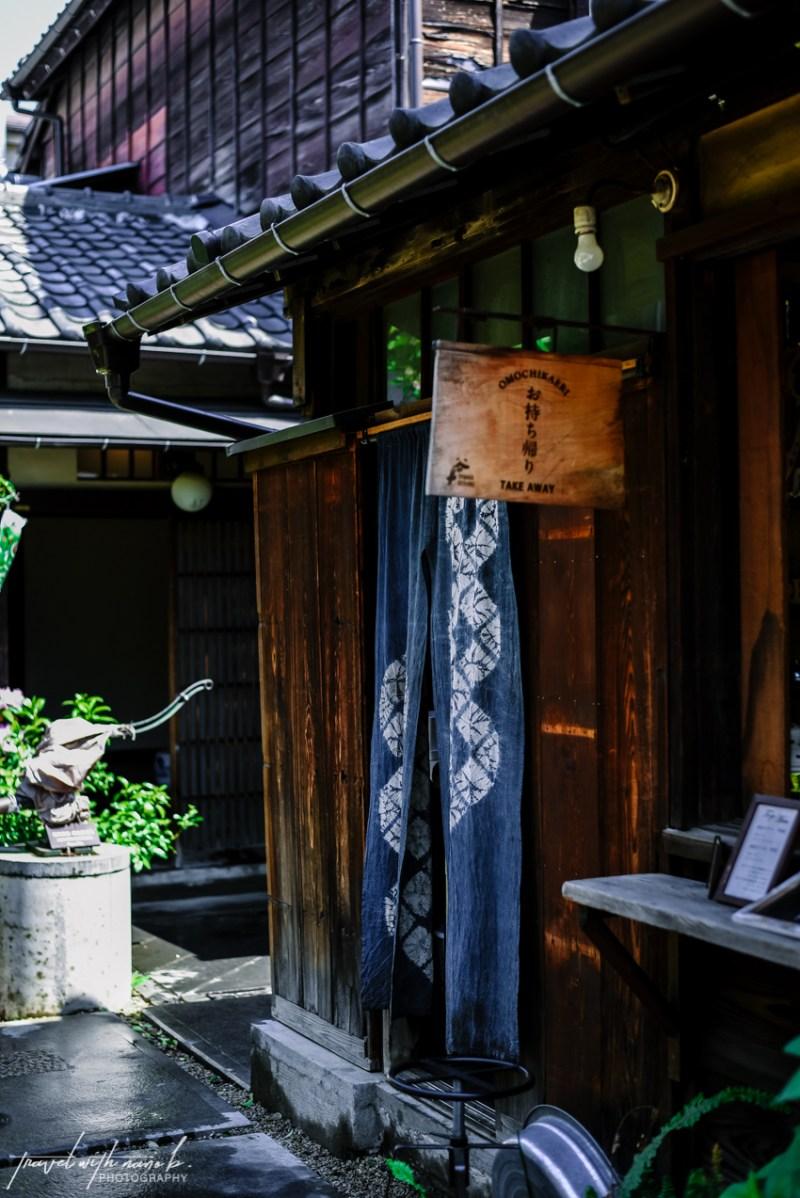 tokyo-yanesen-yanaka-things-to-do-78