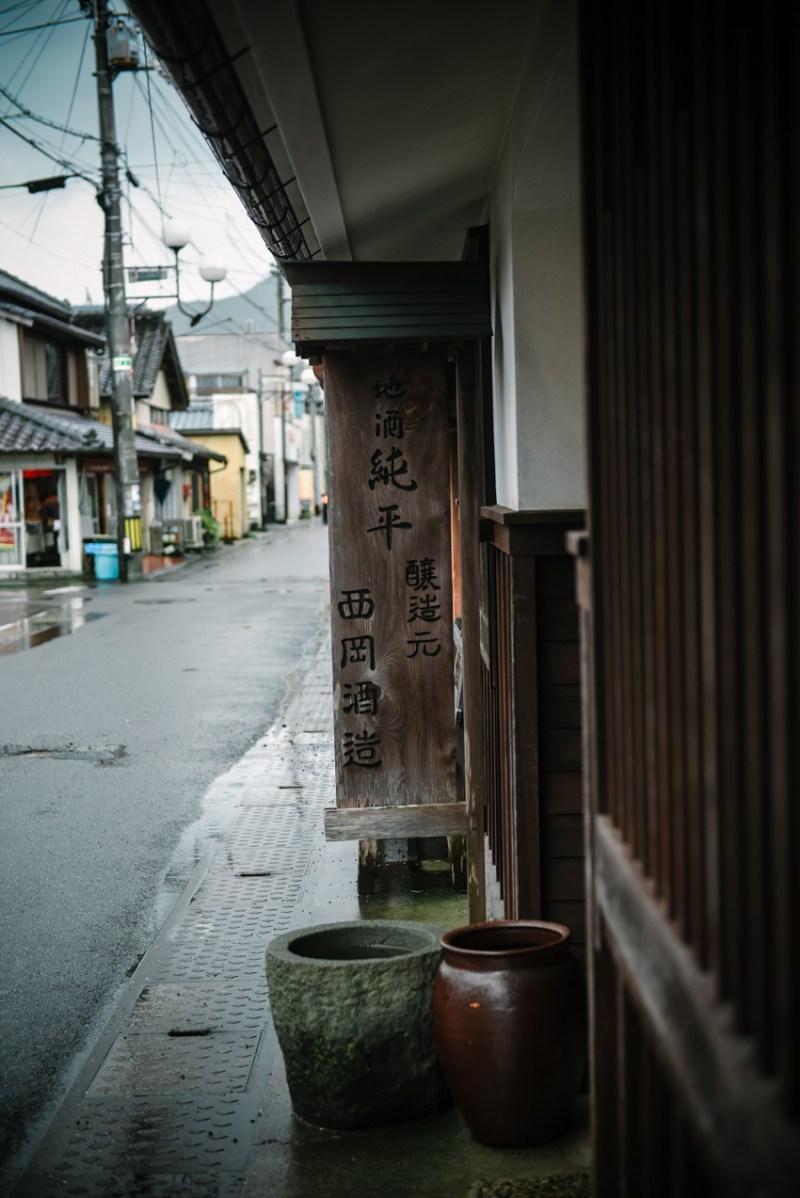 visit-kochi-prefecture-shikoku-japan-73