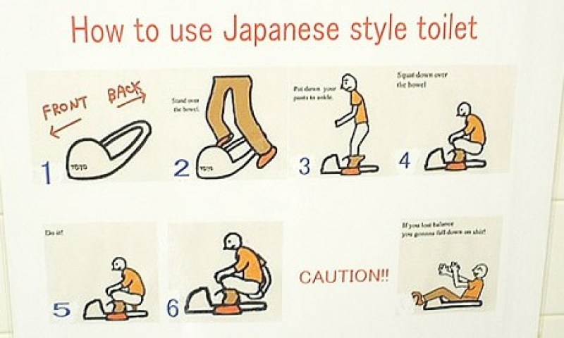 Squat Japanese toilets instructions