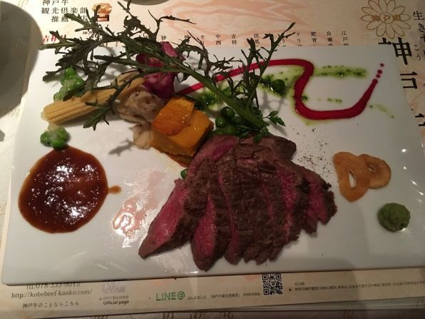 Kobe beef one of the Japan experiences