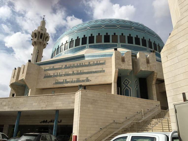 King Abdullah Mosque in Amman Jordan 2 day itinerary