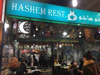Hashem Restaurant ns Amman Jordan 2 day itinerary