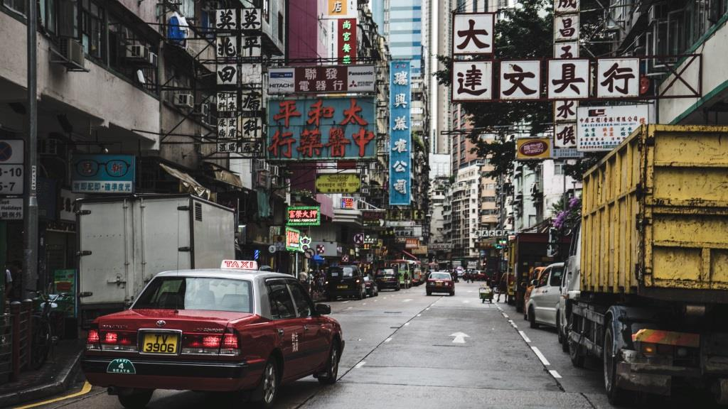 Tsim Sha Tsui courtesy Unsplash