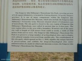 Xi'an 274 Emporer's mauseleum