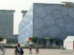 05-Water cube