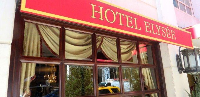 Best hotel location New York