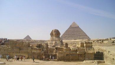 Photo of قائمة الاجازات الرسمية في مصر لعام 2020