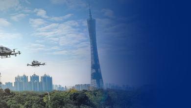 Photo of شركة صينية تعتزم بناء أول مطار لـ التاكسي الطائر في 2020