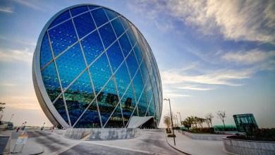 Photo of السياحة في ابوظبي