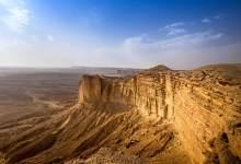 Photo of السياحة في الرياض