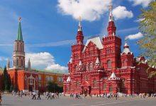Photo of السياحة في موسكو