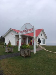 The Keepers Cottage, Gift Shop and Washrooms