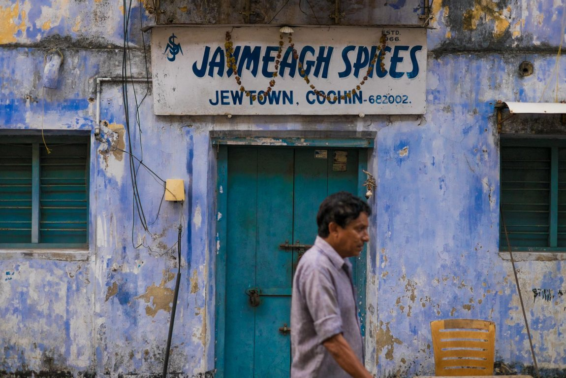 Jameagh Spices in Jew Town, Kochi