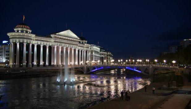 River Varta Fountains by night, Skopje, Macedonia