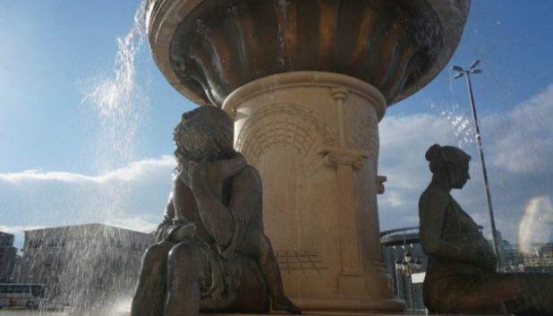 Mothers Fountain, Skopje, Macedonia