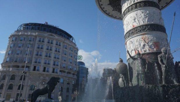 Alexander The Great Fountain, Skopje, Macedonia