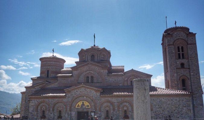 The monastery of St. Pantelijimon, Ohrid, Macedonia