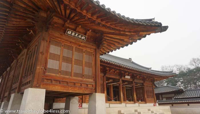 Gyeonbokgung Palace, Seoul