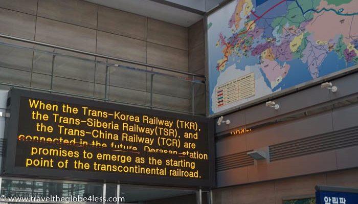 DMZ Station