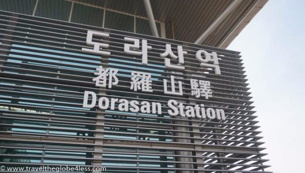 Dorasan Station, South Korea