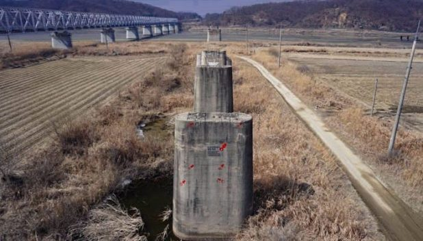 Destroyed bridge at the DMZ