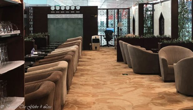 BJS Beijing First class lounge