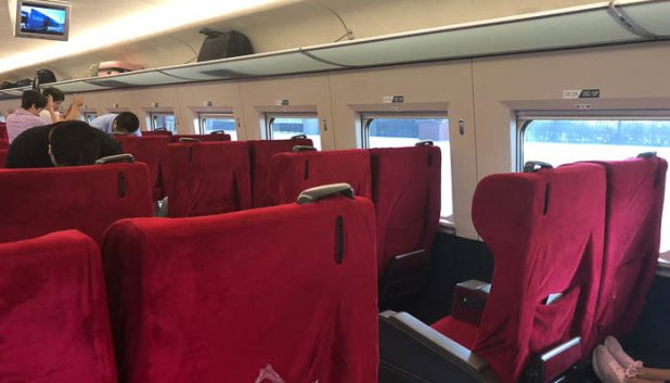 Chinese bullet train first class