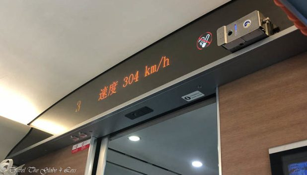 Speed of Chinese bullet train