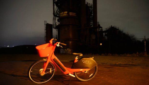 Gasworks Park by night