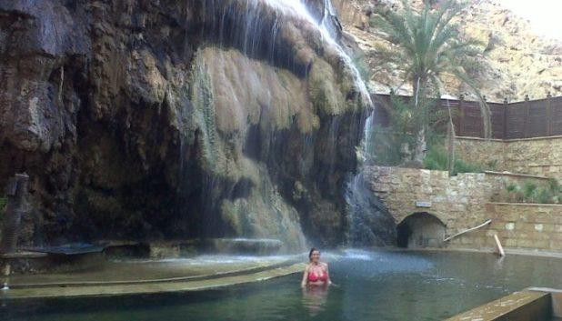 MaIn Hot Springs Spa pool
