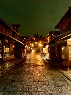 kyoto via illuminata