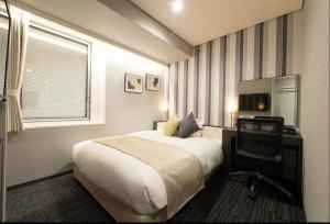hotel granvia osaka traveltherapists