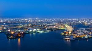 porto di osaka kansai traveltherapists