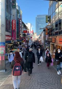 elina ad harajuku traveltherapists Guida kawaii di Harajuku