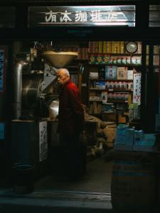 anziano tokyo traveltherapists