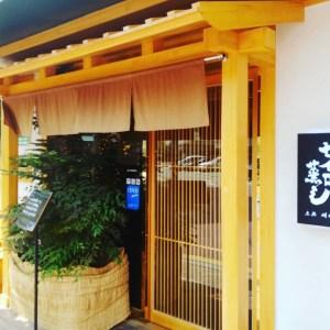 Ossu Seiromushi il ristorante di Jin dei BTS a Seoul menu coreano traveltherapists entrata giorno
