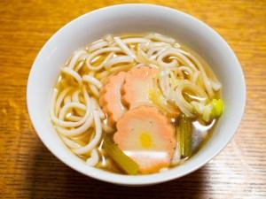noodles traveltherapists