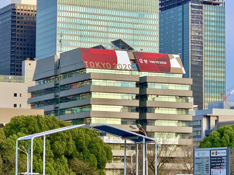 tokyo 2020 edificio dedicato foto marzia parmigiani traveltherapists giappone