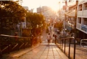 Yūyake Dandan, Nishinippori traveltherapists