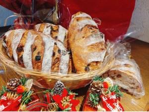 isuzu bakery boulangerie kobe traveltherapists 2