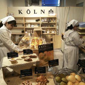 koln boulangerie kobe traveltherapists Top panetterie a Kobe