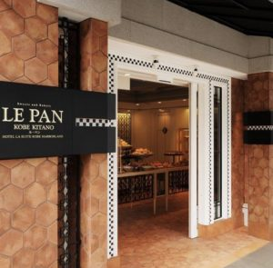 le pan kobe kitano boulangerie kobe traveltherapists entrata Top panetterie a Kobe