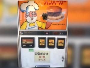 distributori automatici incredibili in Giappone traveltherapists il mio viaggio in giappone hamburger