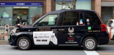 il mio viaggio in giappone traveltherapists taxi