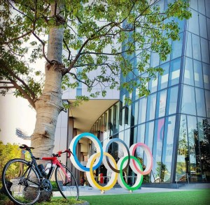 il mio viaggio in Giappone Traveltherapists Japan Olimpic Museum Tokyo 2021. park