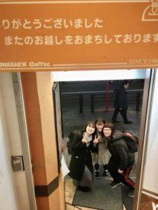 il mio viaggio in giappone traveltherapists marzia parmigiani metro tokyo amiche Le cose da non dire mai ad un giapponese