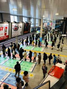 shinagawa Tokyo Il mio viaggio In Giappone traveltherapists