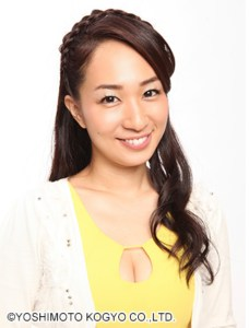 Akaya Ichinose il mio viaggio in giappone lesbiche giapponesi traveltherapists