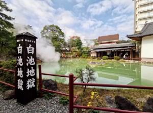 Kamado Jigoku, Oita il mio viaggio in giappone traveltherapists location demon slayer